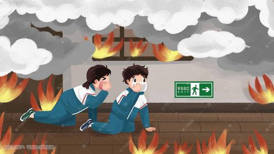 火灾逃生方法