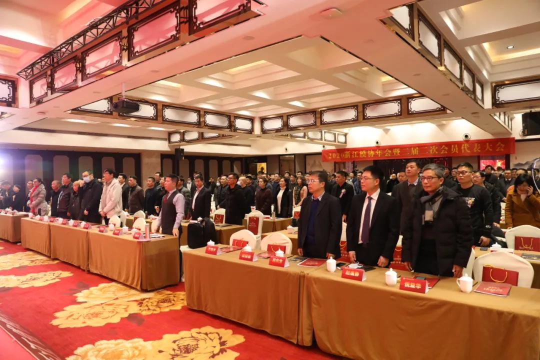 浙江省模具行业协会年度盛典