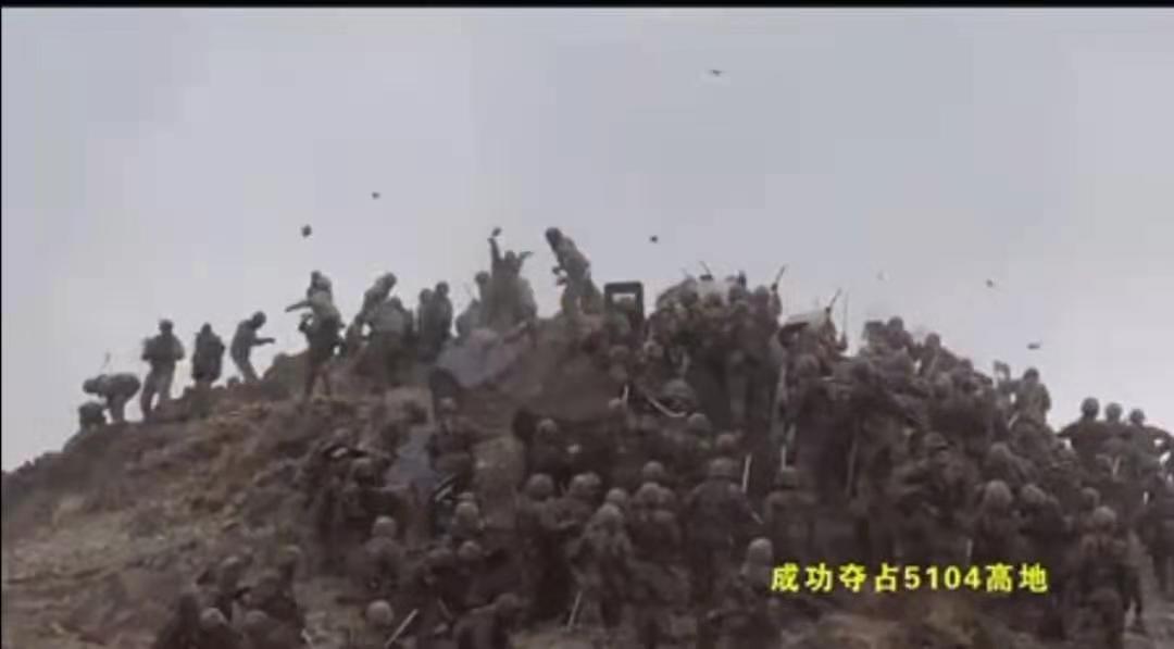 印媒:中国占据着5104高地!解放军寸土不让,攻坚视频爆火