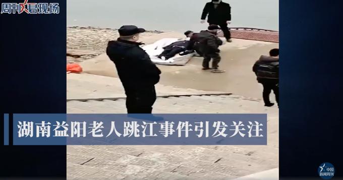 """湖南益阳老人跳江身亡,""""炒床""""骗局浮出水面"""