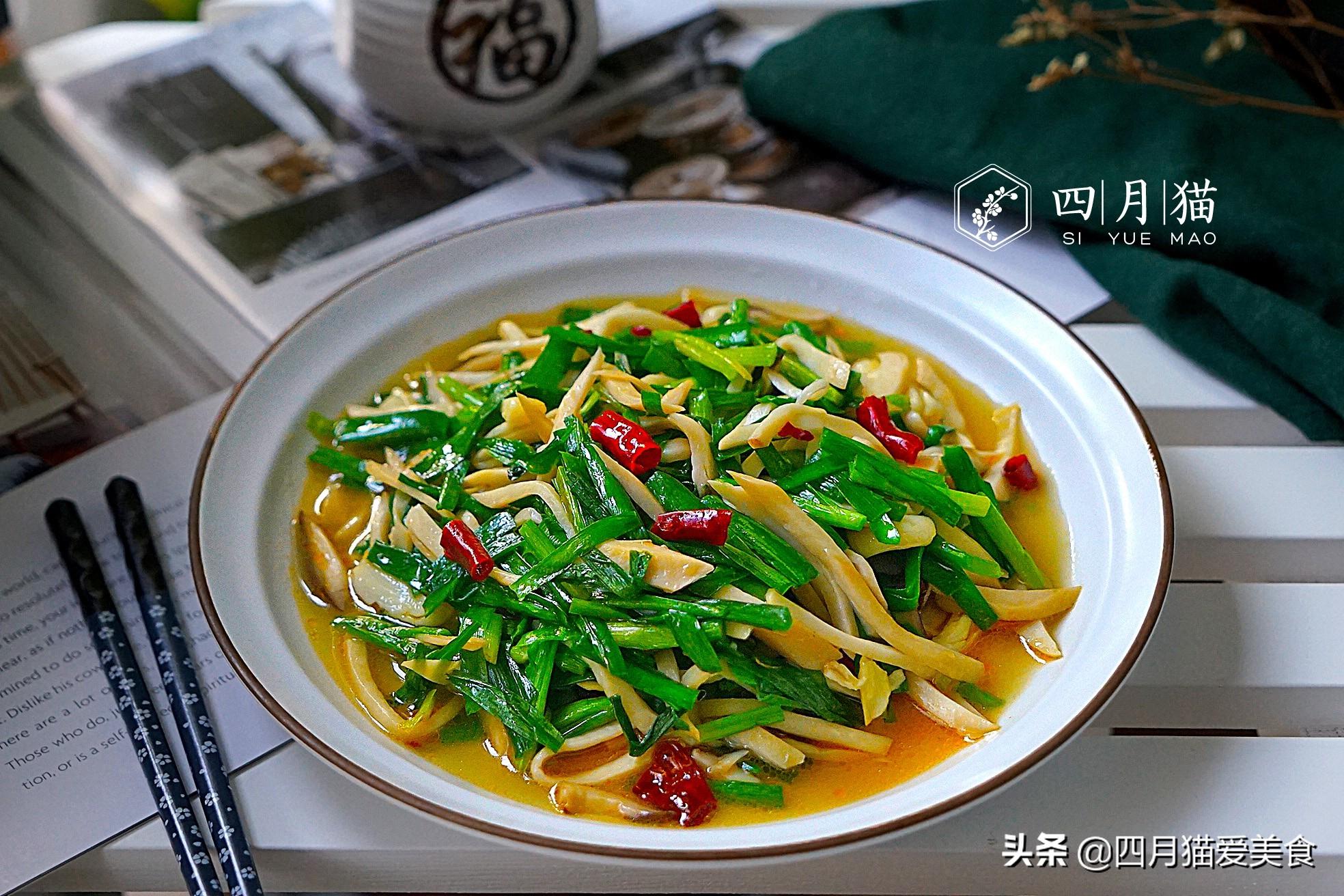杏鲍菇和韭菜炒,太好吃了,营养又鲜香,冬天我家就爱这么吃