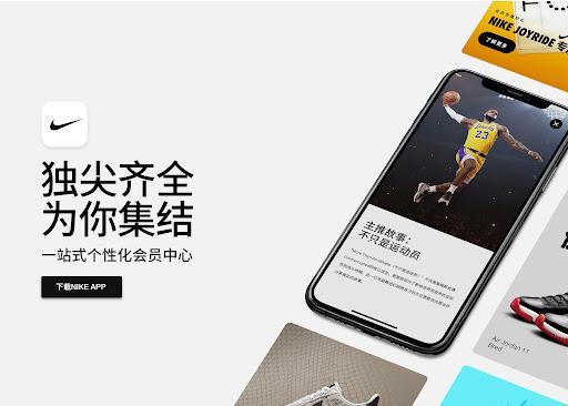 海外网站购物平台(十大外网购物网站)
