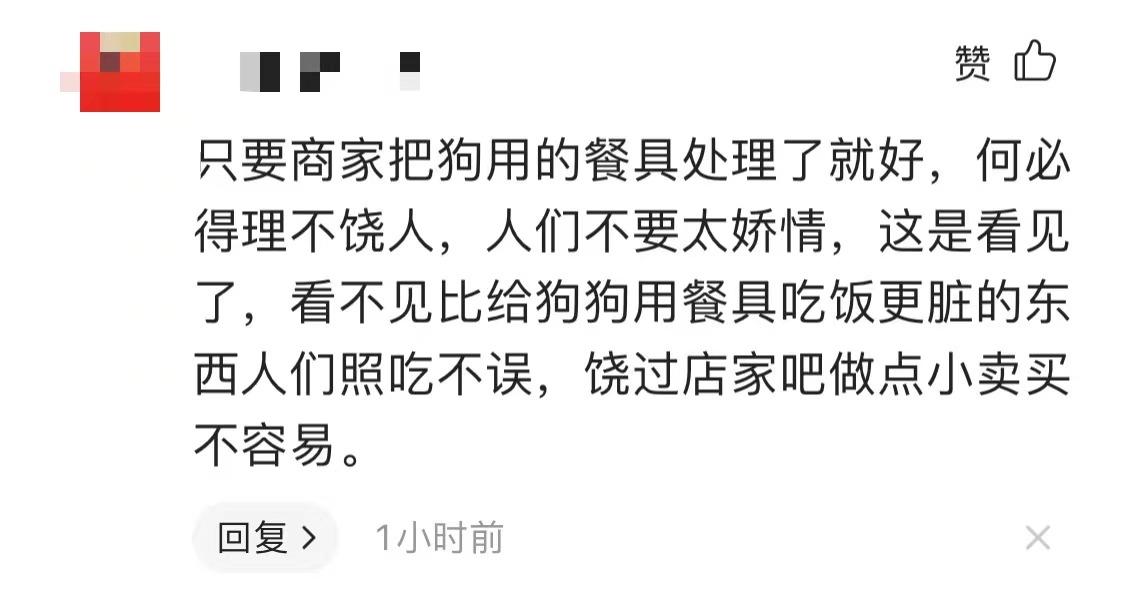 江苏一女子带狗吃饭,用餐厅勺子喂狗喝奶茶,店经理:她太爱宠物了