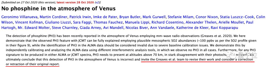 NASA科学家联名求撤稿:金星生命迹象是乌龙,拟合方法不靠谱