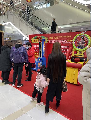 春节购销两旺,怀柔6家重点监测企业销售额同比增长近五成