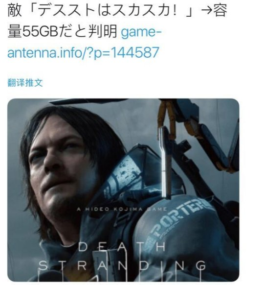 游戏文件越更新越大?1个游戏就有246G,电脑硬盘撑不住了