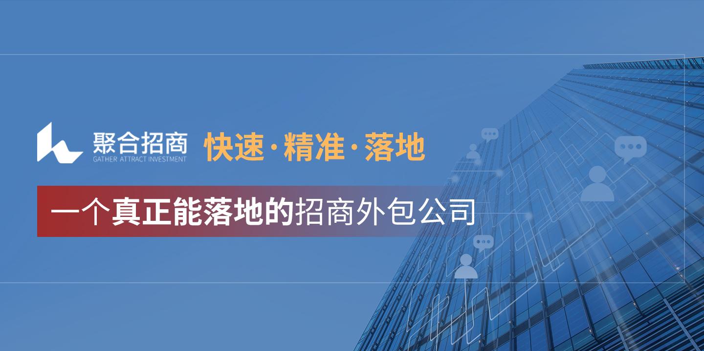 """聚合招商:招商加盟也讲究""""金三银四"""""""