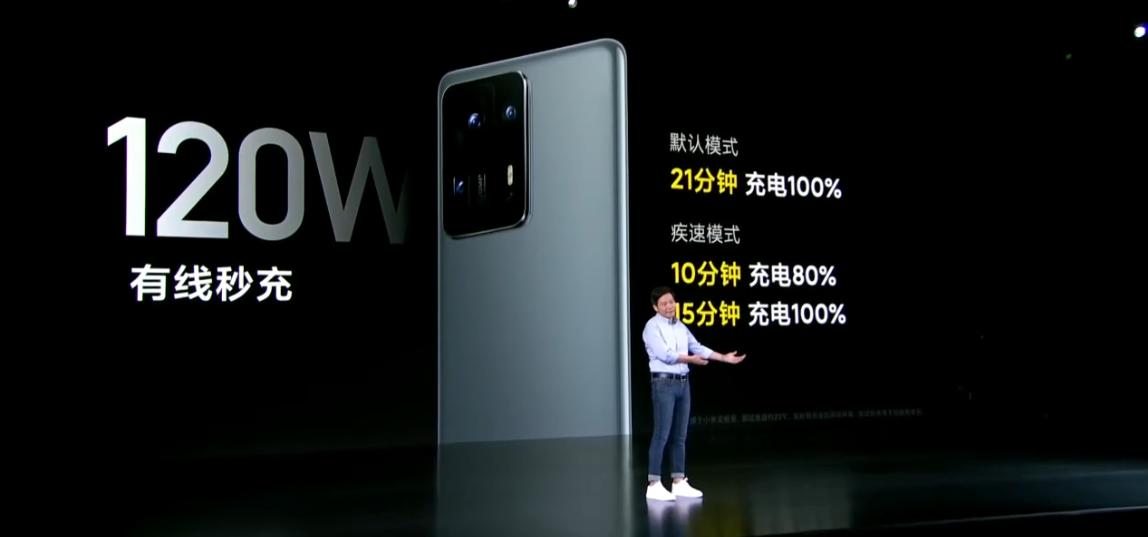"""4999元!小米MIX4正式发布,惊艳的""""屏下全面屏旗舰"""""""