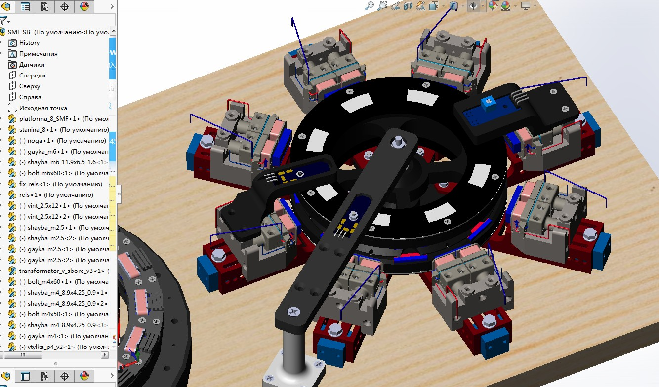 节能电磁电机结构3D数模图纸 Solidworks设计