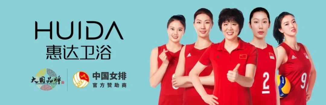 携手共赢!新葡的京集团350vip8888卫浴与欧亚达家居达成战略合作