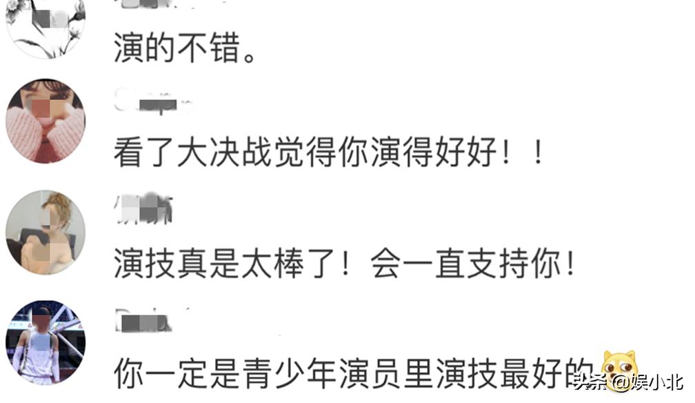 """""""捧不红""""的陈奕丞,这次终于给爸爸陈宝国争了口气"""