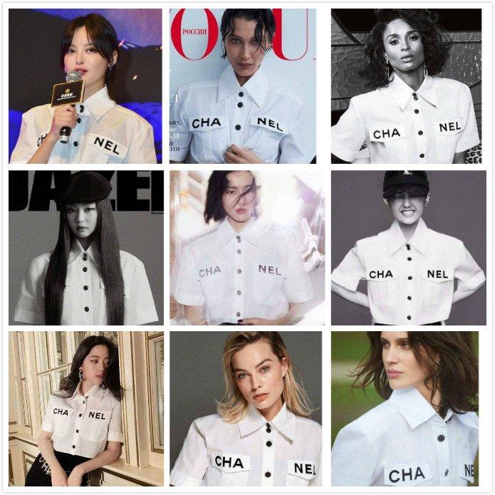年度撞衫盘点:杨幂获撞衫之冠,Dior与Chanel谁是撞衫品牌大王?