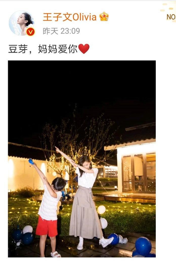 王子文的老公到底是谁,自曝有个7岁儿子,生父疑是刘丰源?