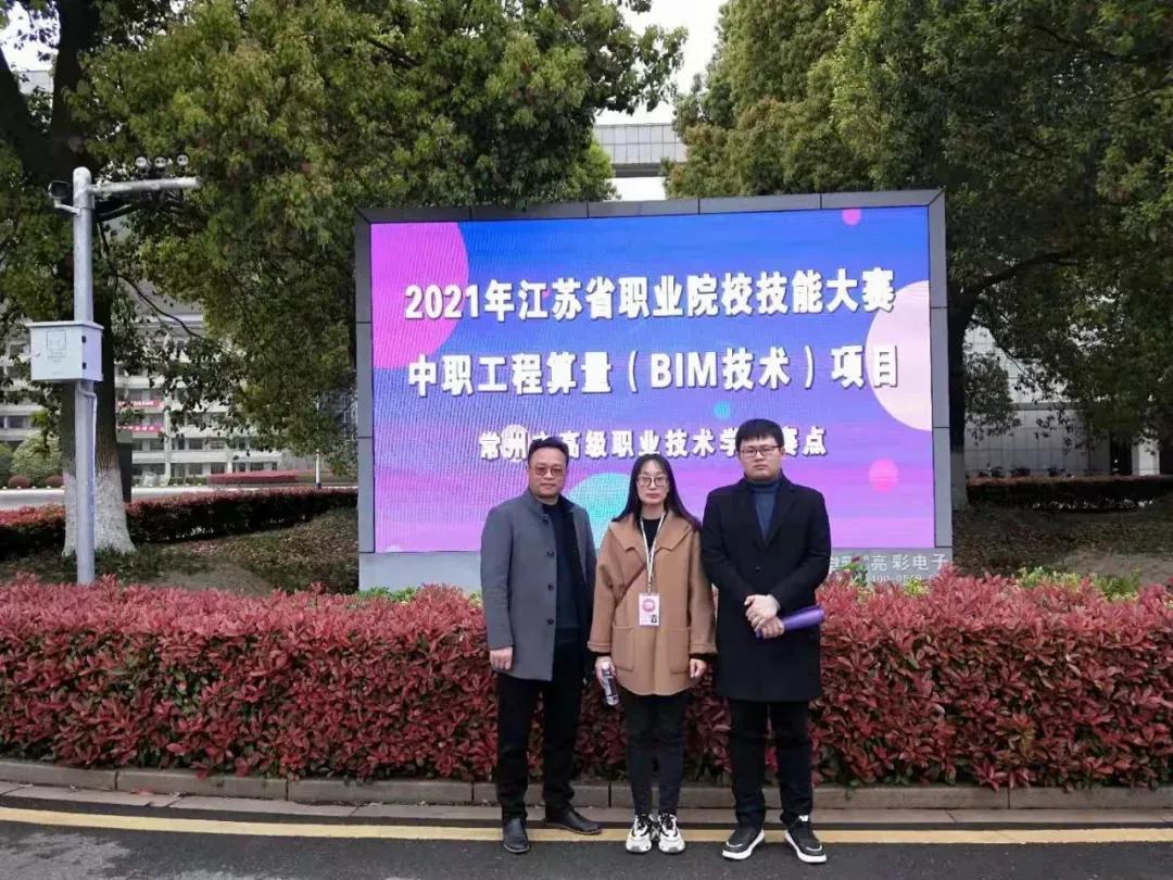 喜报|江苏建湖中专金莉莉老师在省技能大赛荣获银牌