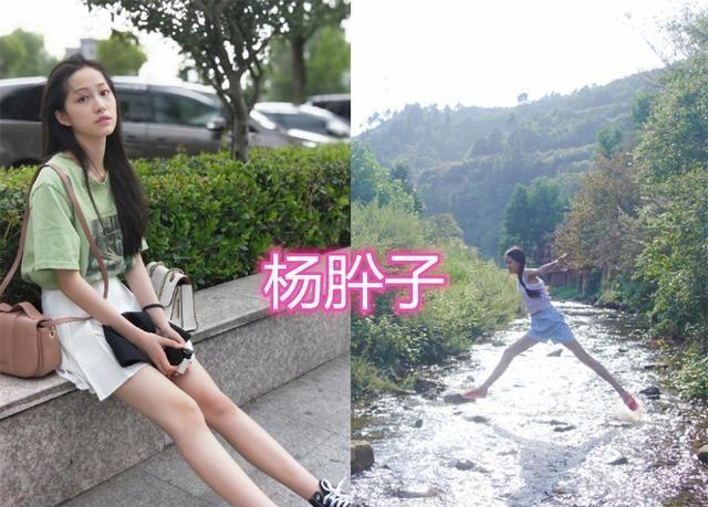 琉璃五美秀长腿,袁冰妍杨肸子的还好,看到张予曦的:也太瘦了吧