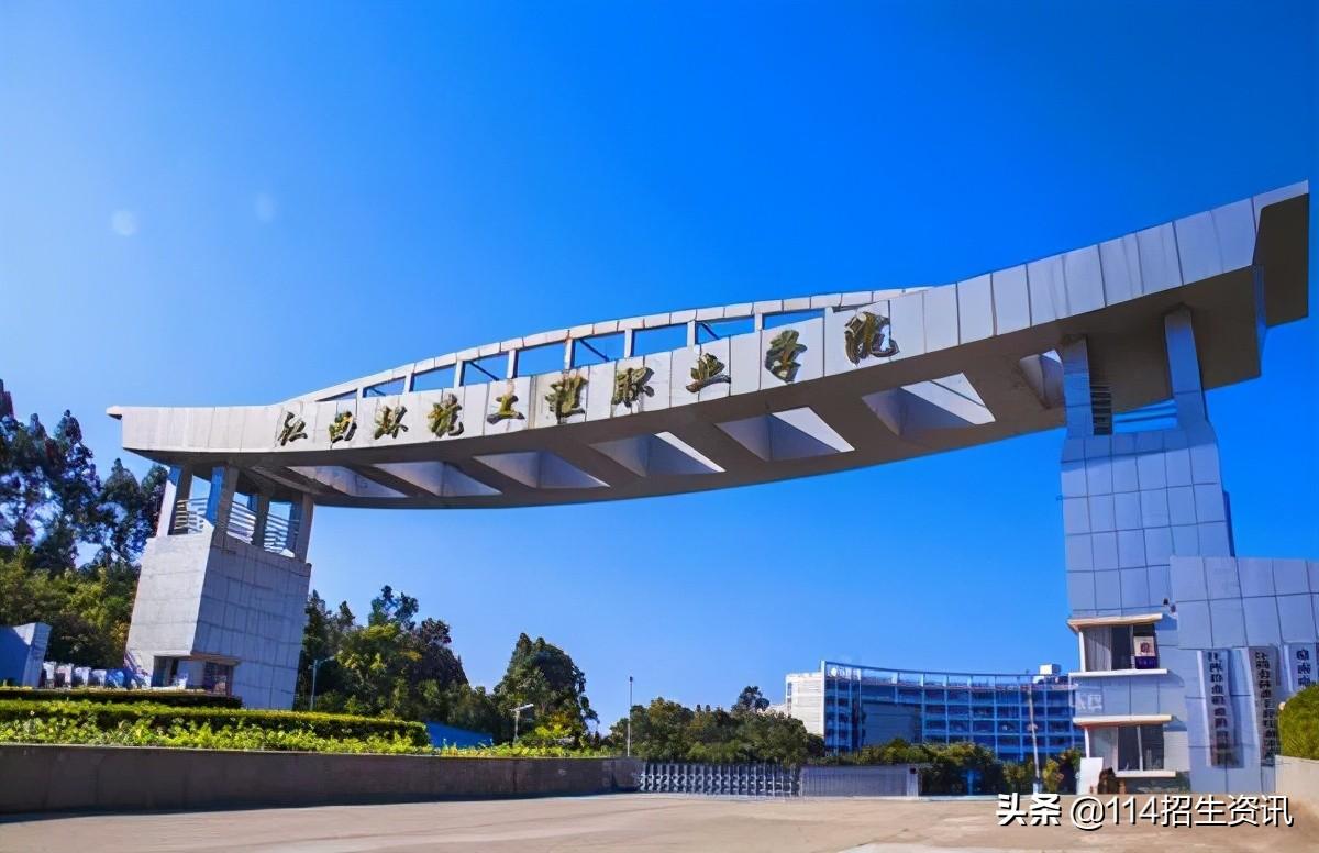 南昌航空大学与江西环境工程职业学院联合培养专升本专业