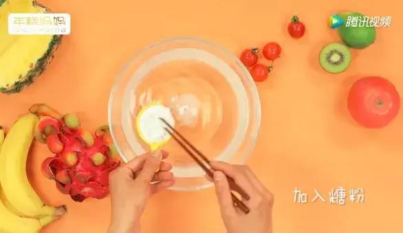 三道水果食谱,操作起来超简单 美食做法 第30张