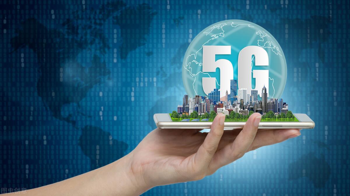 5G,华为赢得很彻底!一则消息传来,6G,中国依旧领先