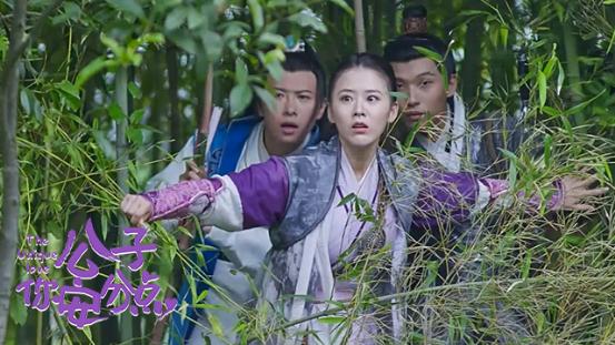 电影《公子,你安分点》优酷视频今日开播迅雷下载1080p.BD中英双字幕高清下载