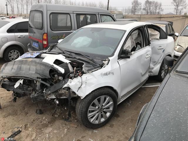 车辆出事故后,如何正确的走保险 第1张