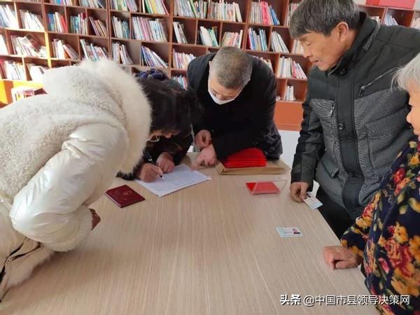 江苏响水县城管局2021春节慰问走基层