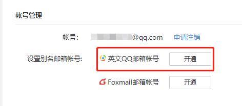 qq电子邮箱格式怎么写(QQ邮箱正确输入方式)