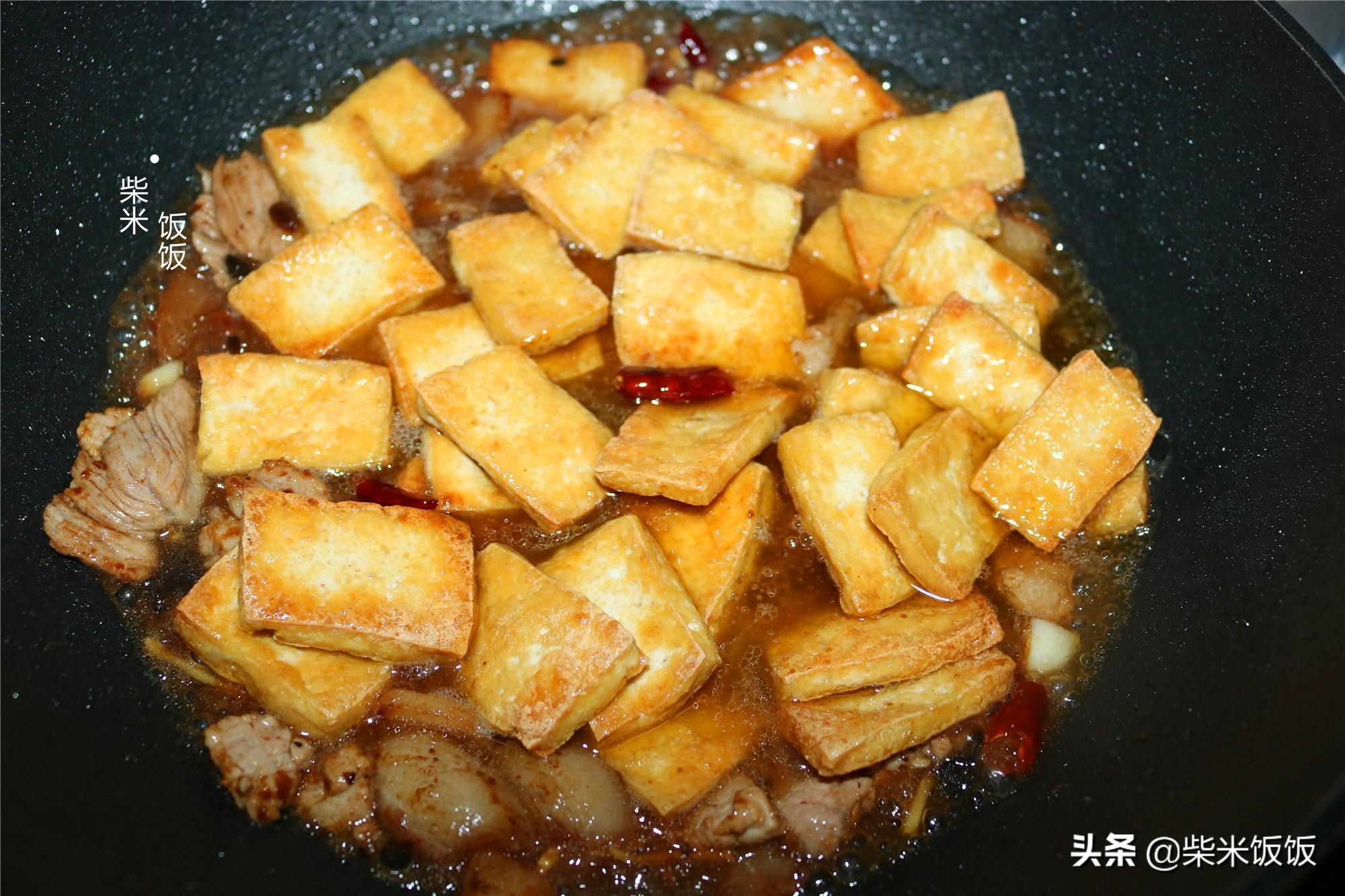 豆腐这样做太好吃了,入味又多汁 美食做法 第6张