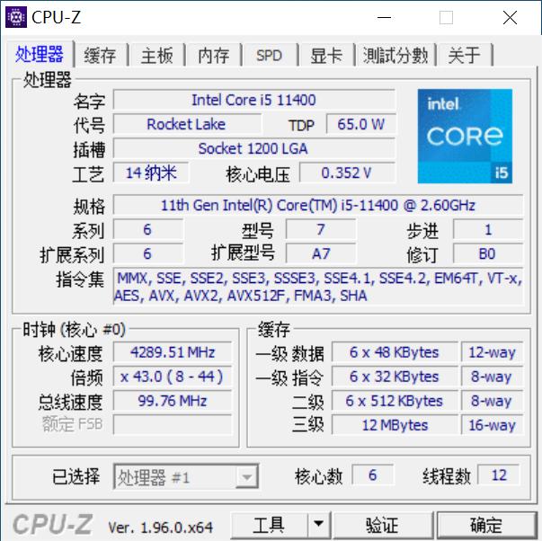 安全高效,从容办公——紫光计算机Unis 526T G2评测