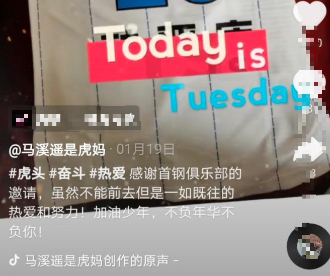 """北京首钢出23号球衣,劝杜锋儿子""""叛逃"""",杜锋爱妻高情商回应"""