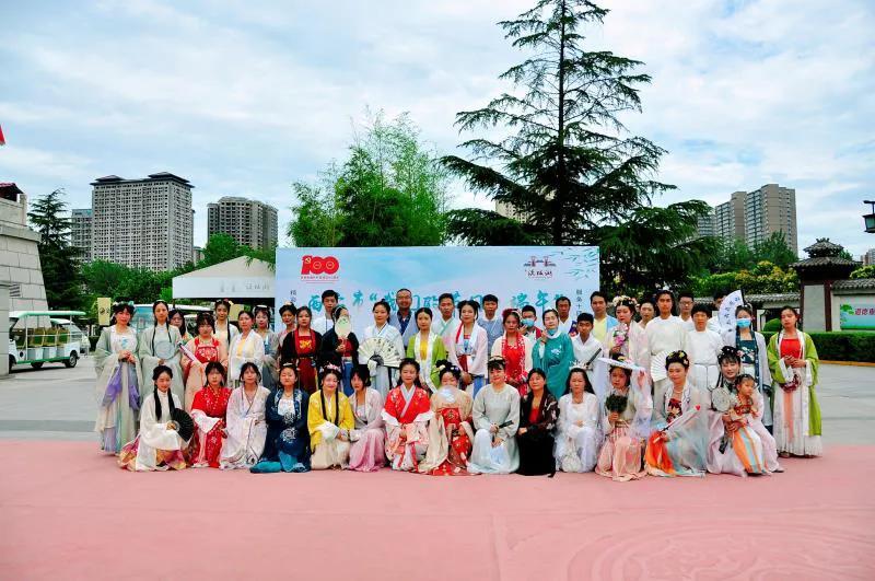 """西安市""""我们的节日・端午""""主题示范活动在汉城湖景区举行"""
