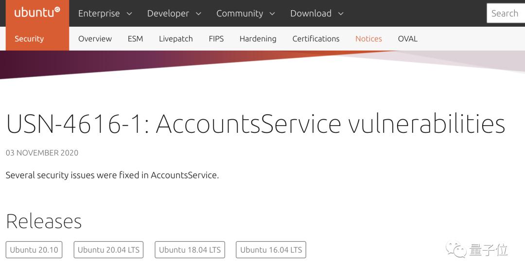 Ubuntu系统存在严重漏洞,几句命令轻松攻破root权限