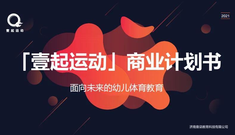 快讯 全球清华校友物联网创新论坛总第37期成功举办