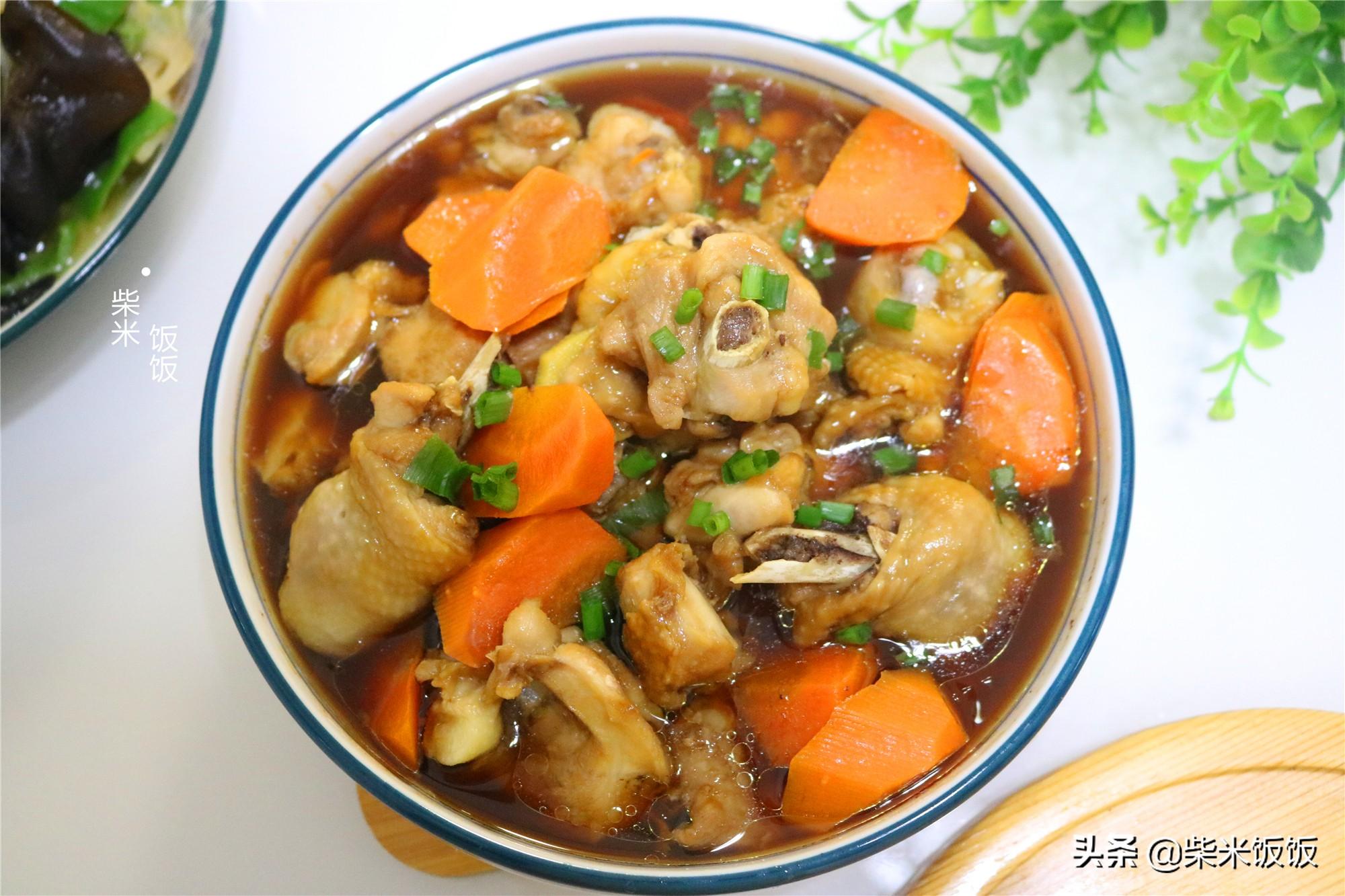 分享一道蒸菜,雞肉鮮香軟嫩,胡蘿蔔清甜多汁,營養好吃