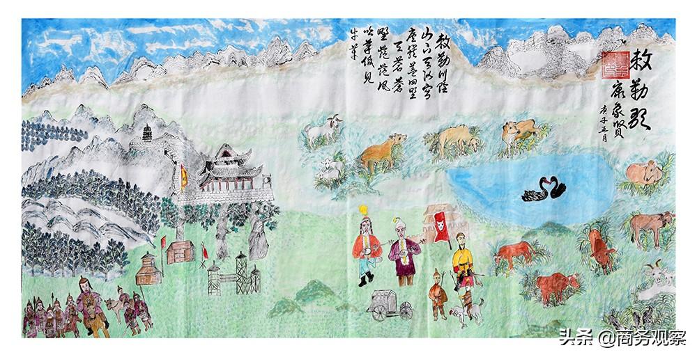 《时代复兴 沧桑百年》全国优秀艺术名家作品展——康象贤