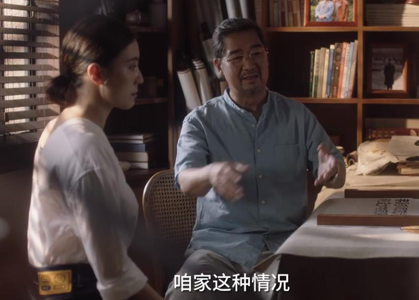 """《小舍得》:蔡菊花虽然""""绿茶"""",但是南家的问题,根源还在赵姨"""