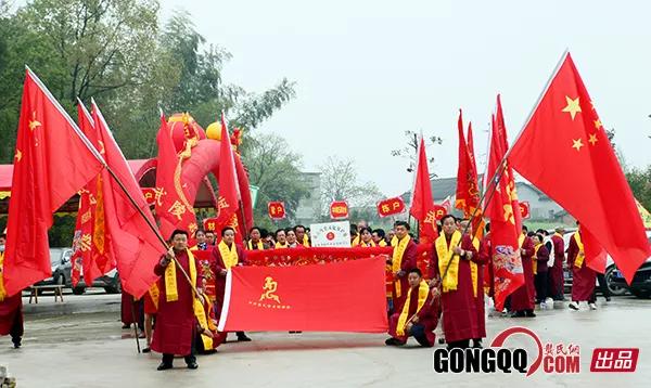 蕲春留公河文化园开园暨清明节祭祖大典