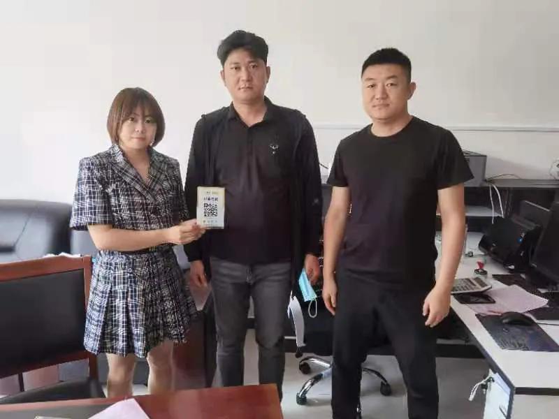 岚县支行积极拓展资金归集业务