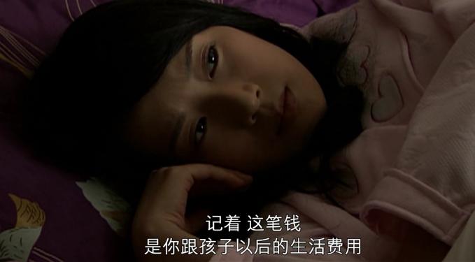 """再读《蜗居》原著才懂:为什么宋思明背叛了太太还要向她""""托孤"""""""