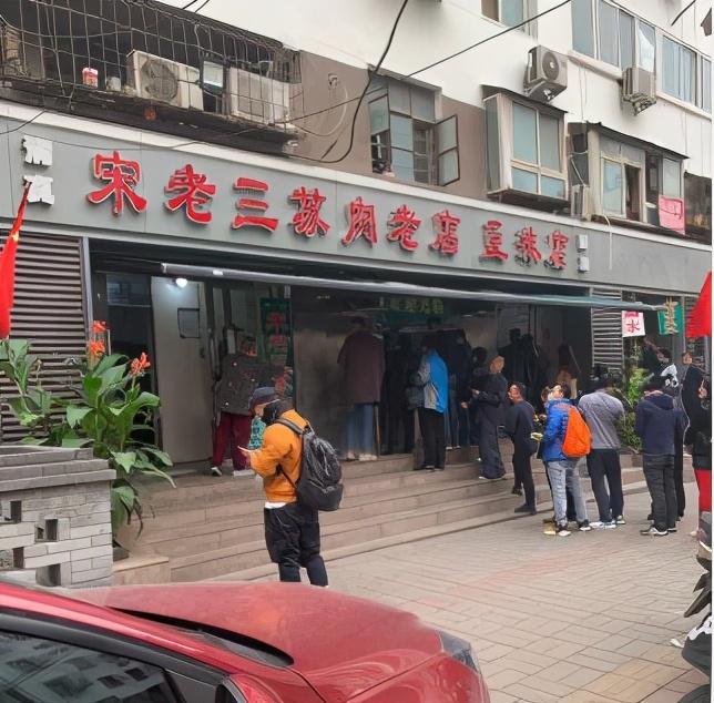 郑州羊肉汤TOP10出炉~快来看看你喜欢哪家