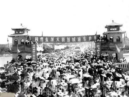 赣州东河大桥:历经五十六年风蚀雨打 巍然屹立贡江上  见证赣州城市可喜发展  见证了我人生成长轨迹