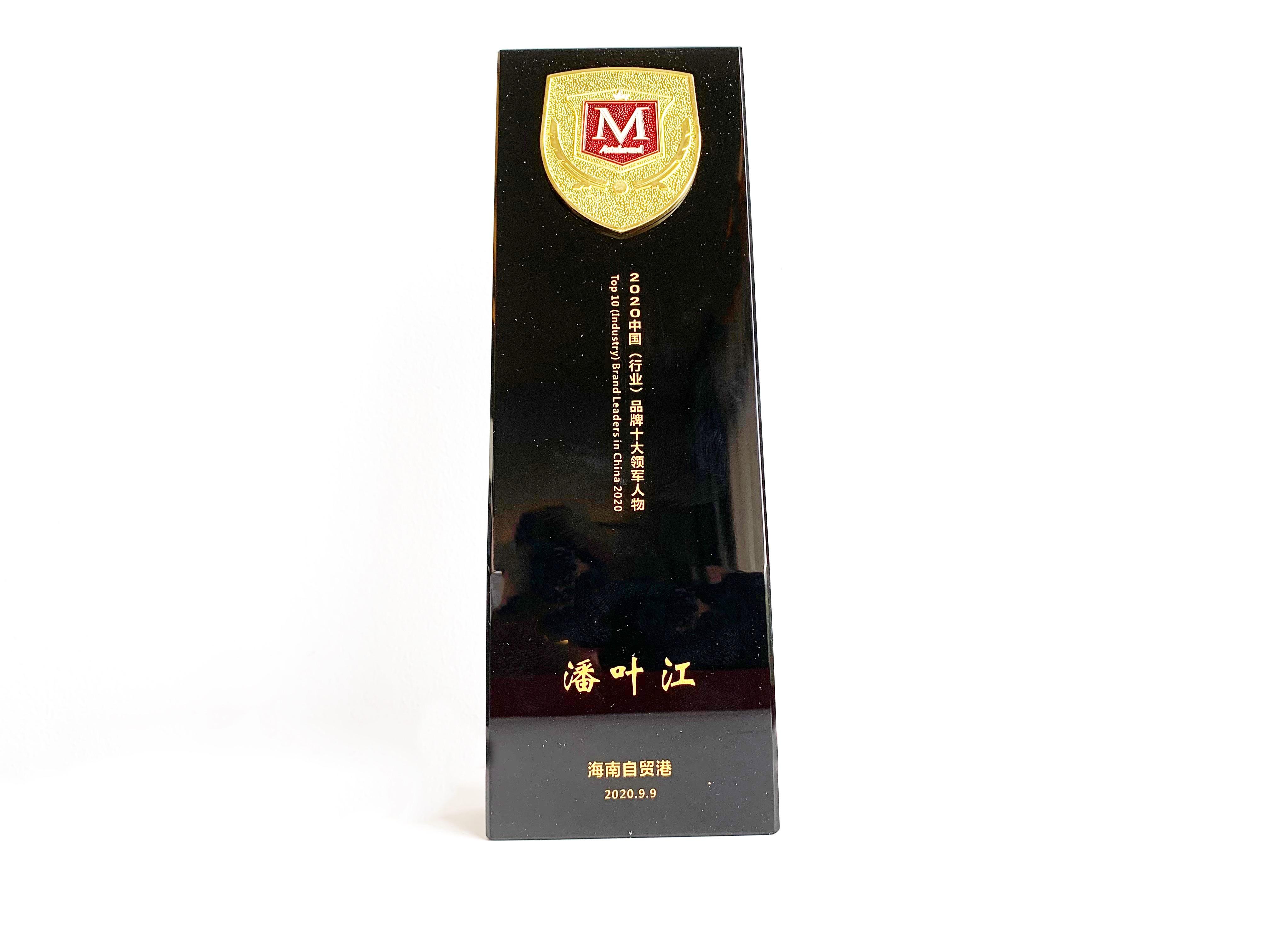 2020年第十五届亚洲品牌盛典华帝荣获多项大奖