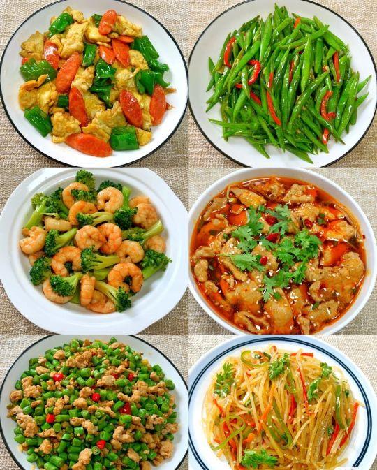好吃营养的家常下饭菜