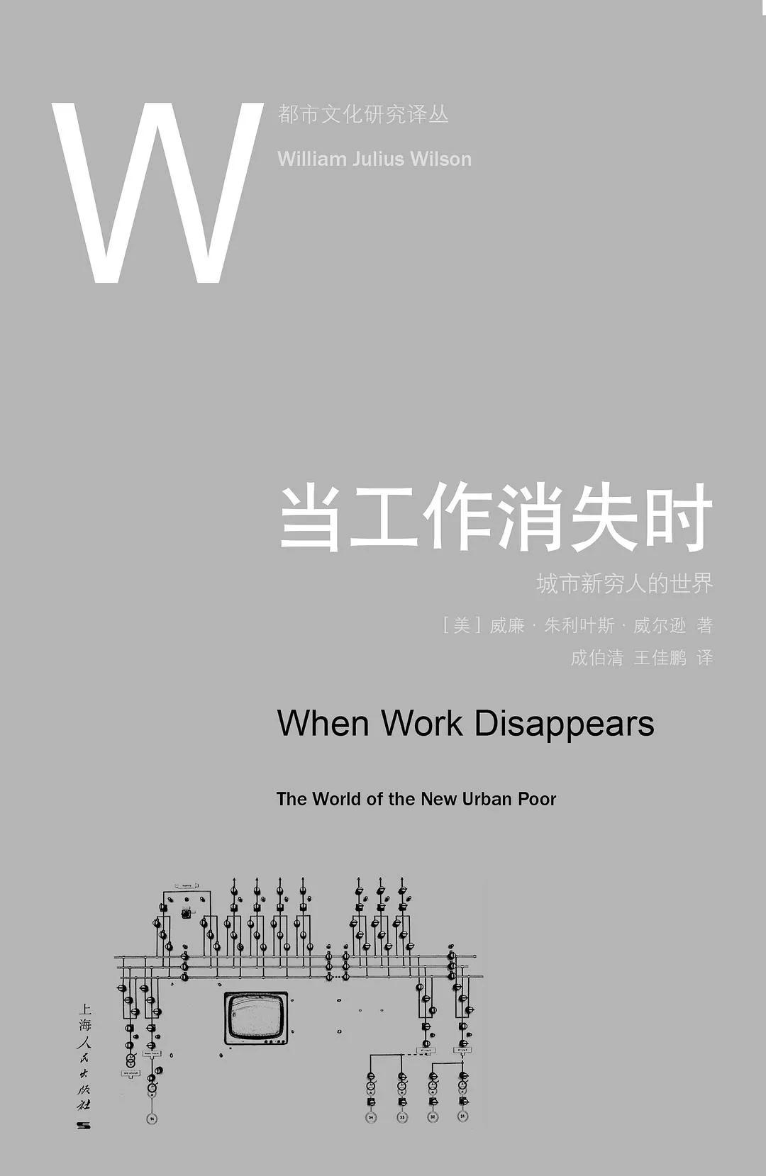 """""""打工人""""为何越忙越穷、越穷越忙?"""