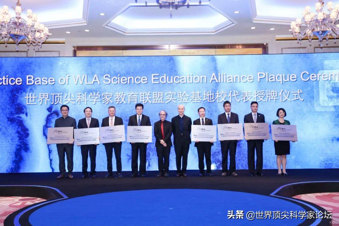 """推进青少年科学教育,WLA发出""""千校联盟""""倡议"""