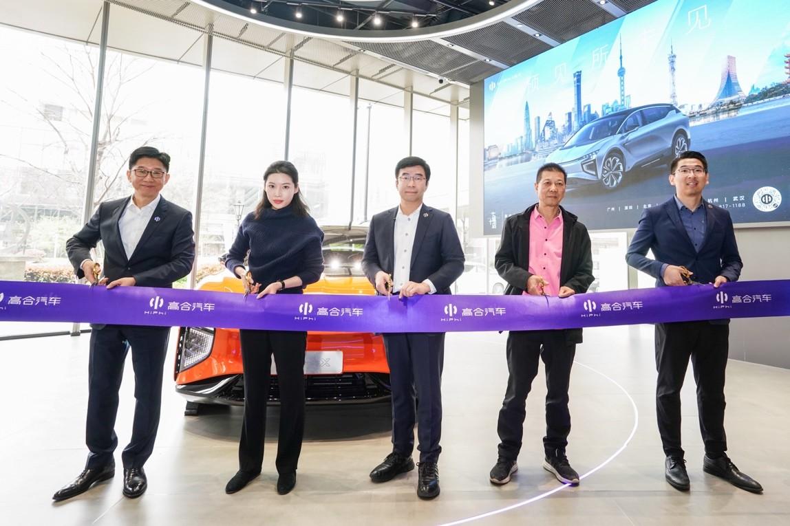 高合汽车发布1000公里电池包服务及HiPhi X接受预定