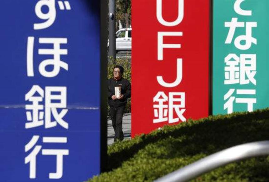日本留学:金融服务全指引