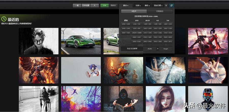 新媒体必备的6个免费高清图片素材网站!无版权,免费用