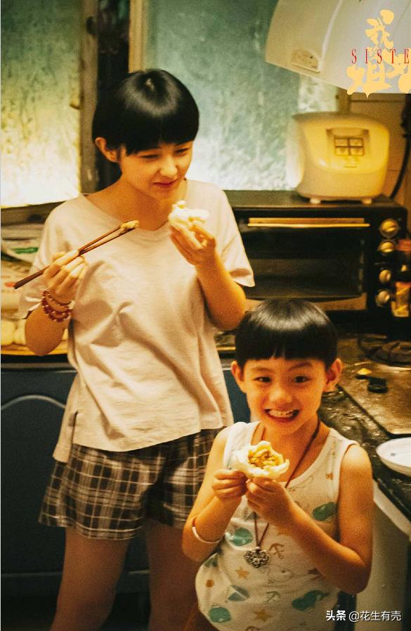 """全程都是""""催泪弹""""!张子枫新片《我的姐姐》,比贾玲电影还好哭"""