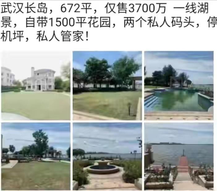 黃曉明低價出售名下豪宅!均價1萬卻無人問津 疑為離婚分割財產