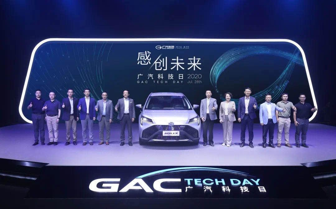 广汽新能源:未来汽车既是